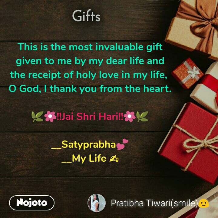 Gifts This is the most invaluable gift  given to me by my dear life and  the receipt of holy love in my life,  O God, I thank you from the heart.  🌿🌼!!Jai Shri Hari!!🌼🌿  __Satyprabha💕 __My Life ✍