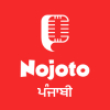 Nojoto Punjabi ( ਨੋਜੋਟੋ ਪੰਜਾਬੀ ) ਸਤਿ ਸ਼੍ਰੀ ਅਕਾਲ ਸਬ ਨੂੰ,  #NojotoPunjabi ਤੇ  #Nojotoਪੰਜਾਬੀ ਨੂੰ ਆਪਣੀ ਸਟੋਰੀ ਵਿਚ ਵਰਤੋਂ