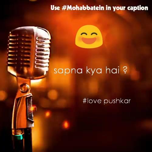 sapna kya hai ? 😄 #love pushkar