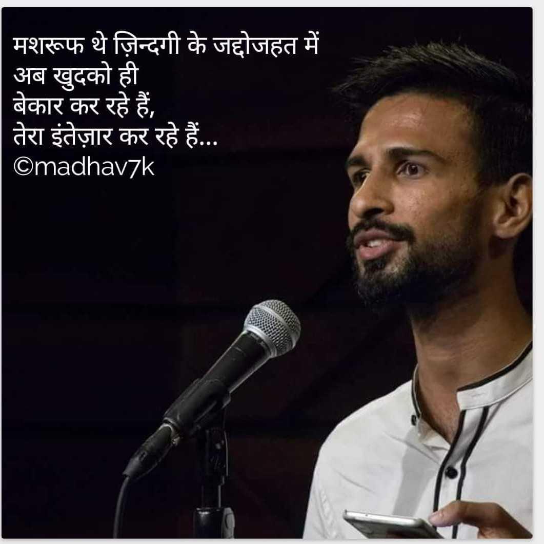 Madhav Chaudhary insta id- mad._pen