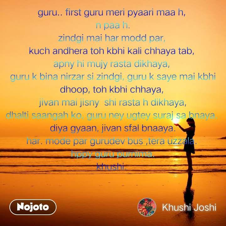 guru first guru meri pyaari maa h n paa h zin nojoto