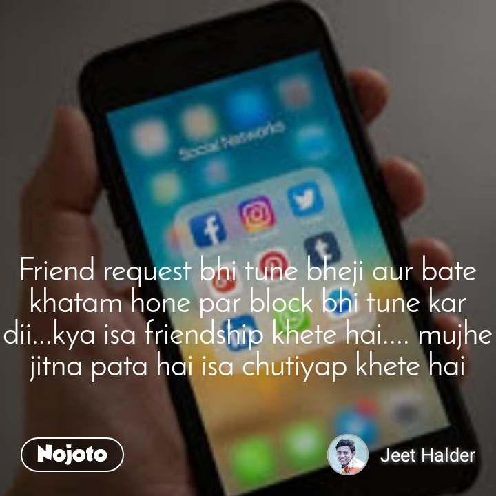 friend request bhi tune bheji aur bate khatam hone nojoto