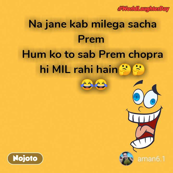 world laughter day Na jane kab milega sacha Prem  Hum ko to sab Prem chopra hi MIL rahi hain🤔🤔  😂😂
