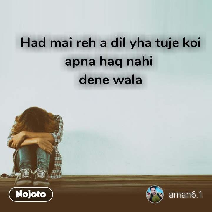 Had mai reh a dil yha tuje koi apna haq nahi  dene wala