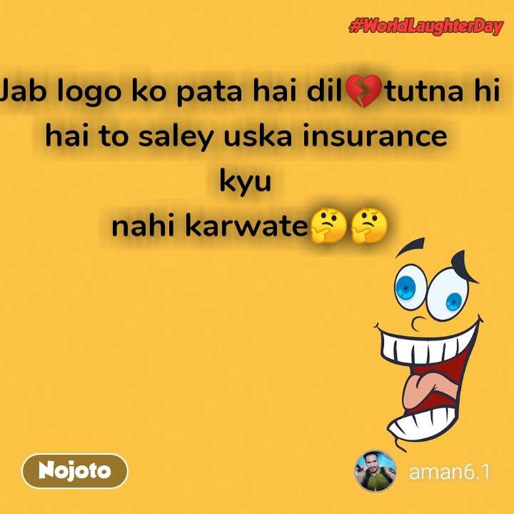 world laughter day Jab logo ko pata hai dil💔tutna hi hai to saley uska insurance  kyu  nahi karwate🤔🤔