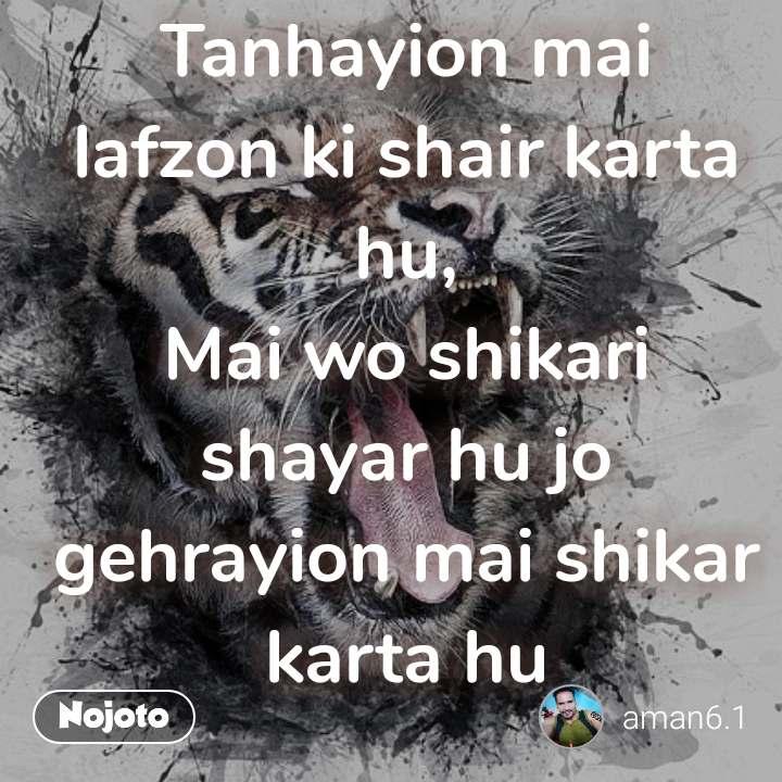 Path Tanhayion mai lafzon ki shair karta hu, Mai wo shikari shayar hu jo gehrayion mai shikar karta hu