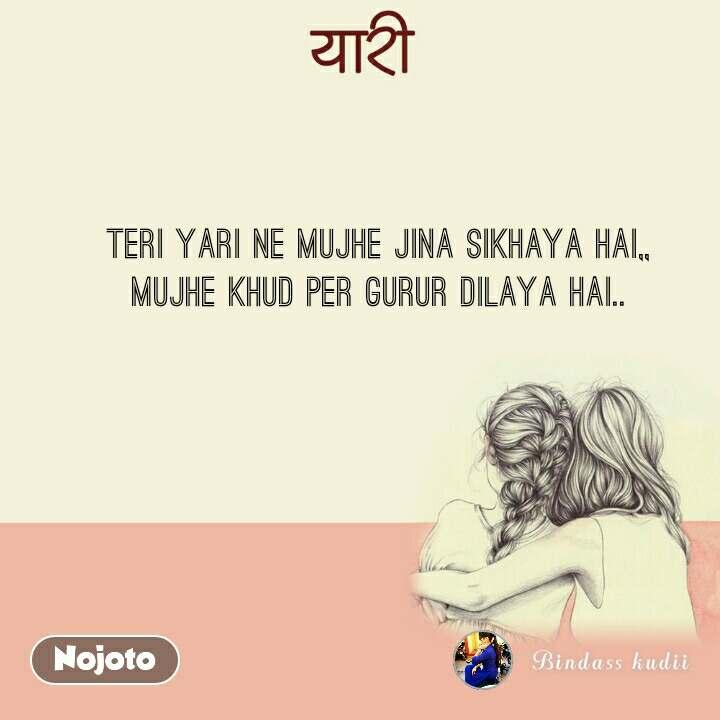 #यारी teri yari ne mujhe jina sikhaya hai,,  mujhe khud per gurur dilaya hai..
