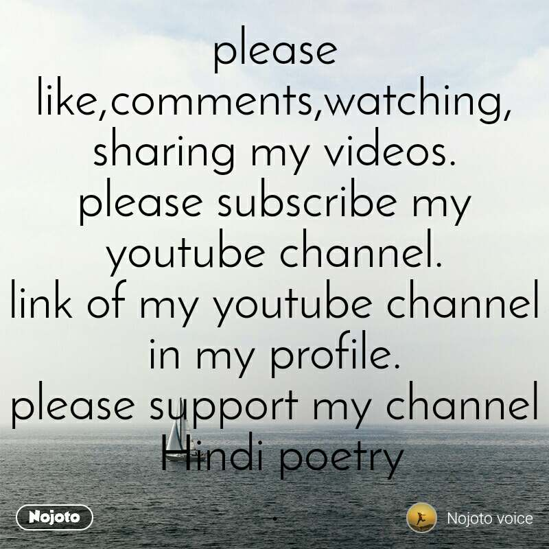 please like comments watching sharing my videos nojoto please like comments watching sharing