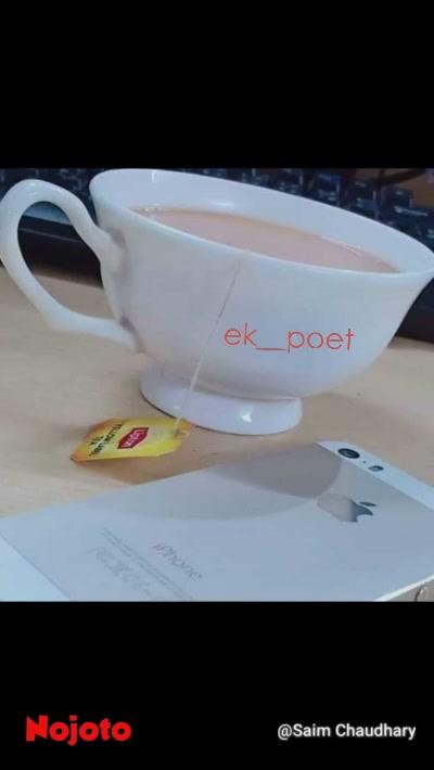 ek__poet