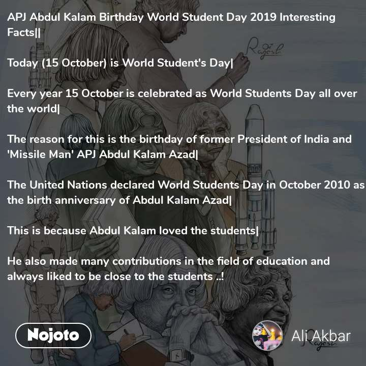 APJ Abdul Kalam Birthday World Student Day 2019 Interesting Facts||  Today (15 October) is World Student's Day|  Every year 15 October is celebrated as World Students Day all over the world|  The reason for this is the birthday of former President of India and 'Missile Man' APJ Abdul Kalam Azad|  The United Nations declared World Students Day in October 2010 as the birth anniversary of Abdul Kalam Azad|  This is because Abdul Kalam loved the students|  He also made many contributions in the field of education and always liked to be close to the students ..!