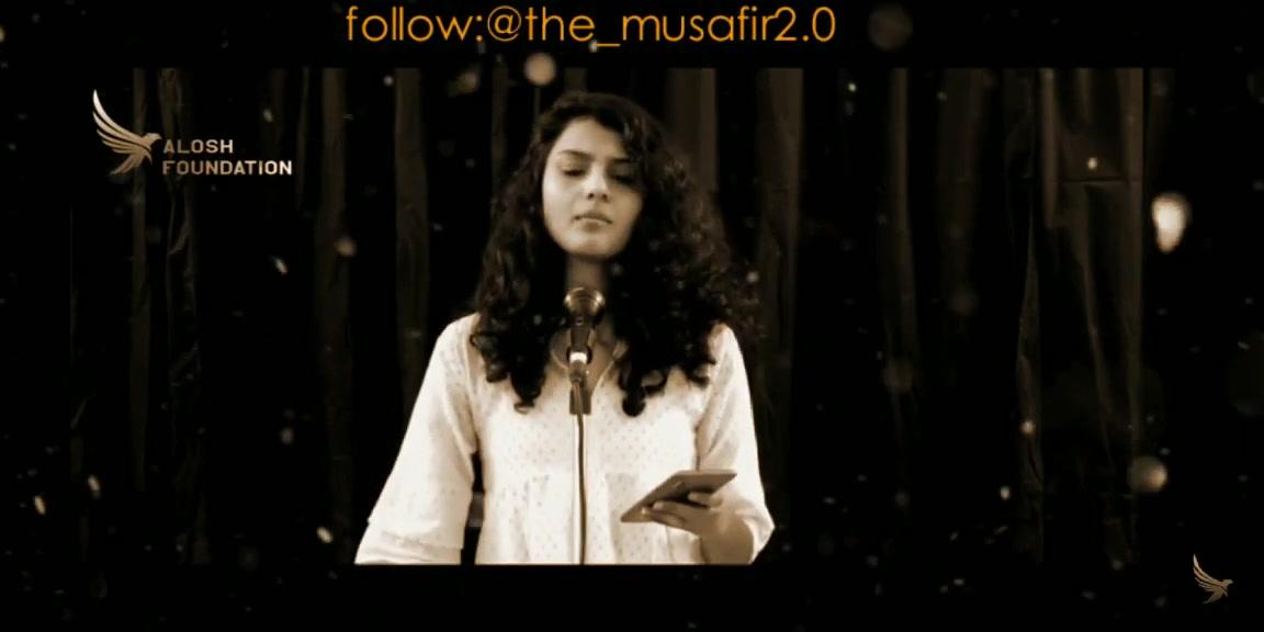 follow:@the_musafir2.0
