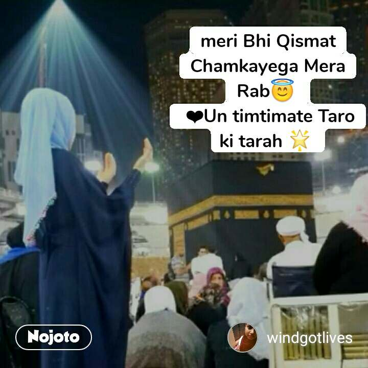 meri Bhi Qismat Chamkayega Mera Rab😇   ❤Un timtimate Taro ki tarah 🌟