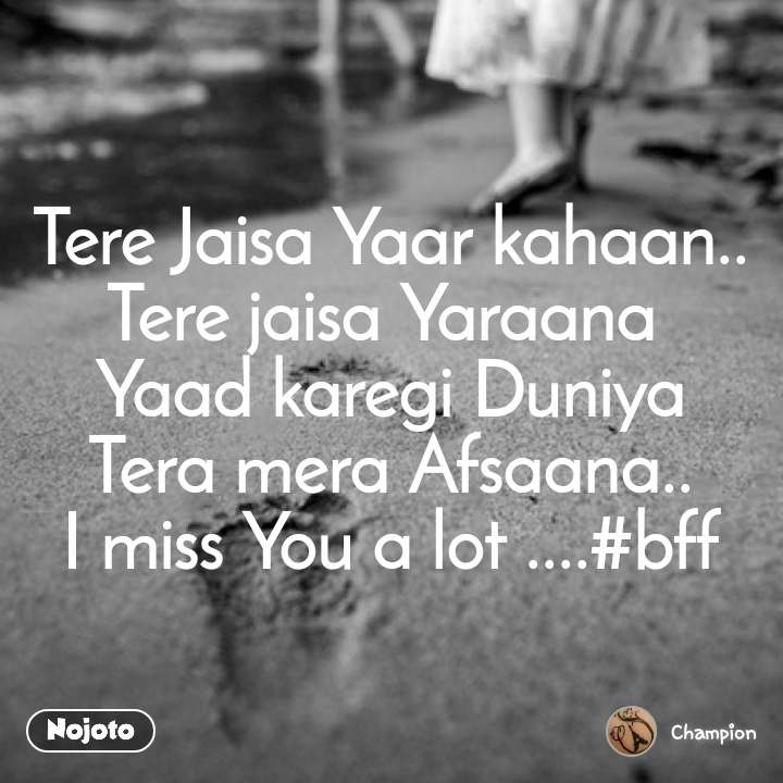 Tere Jaisa Yaar kahaan.. Tere jaisa Yaraana  Yaad karegi Duniya Tera mera Afsaana.. I miss You a lot ....#bff