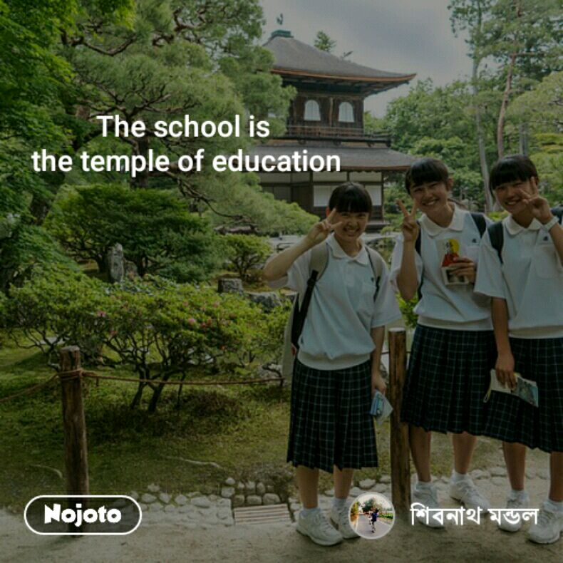 The school is  the temple of education