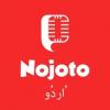 Nojoto Urdu (نوجوٹو اردو) انسٹگرام پر ہمیں فالو کریں. @nojotourdu.  Use #nojotourdu in your writings to get featured daily ✍.. اپنی تخلیقات کو فیچر کرانے کے لیے #نوجوٹواردو کا استعمال کریں۔