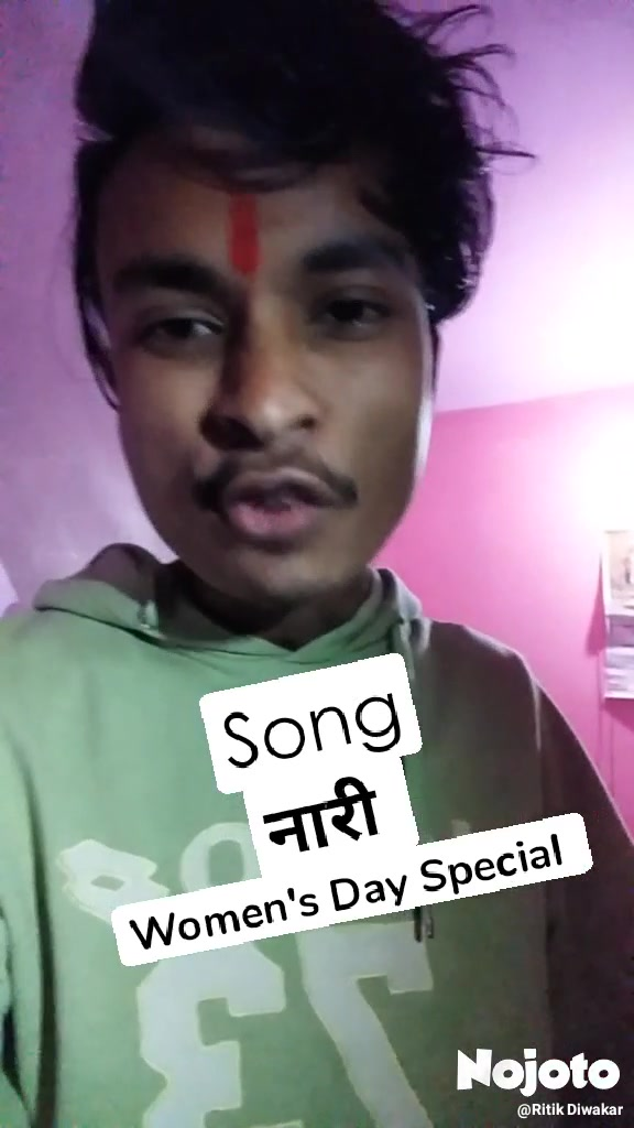 Song Women's Day Special  नारी