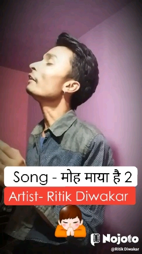 Song - मोह माया है 2 Artist- Ritik Diwakar  🙏