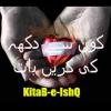 KitaBeIshQ #SadLovePoetry #UrduPoetry Fb.com/Kitabeishq007  Twitter.com/Kitabeishq007 YouTube.com/Kitabeishq007 Instagram.com/Kitabeishq007 (تیرے بعد جتنے بھی آئے زندگی میں زیشی ۔۔۔۔ خسارے ہی آئے۔۔۔! ) Use Hashtags #KitaBeIshQ #ZishiRajpoot