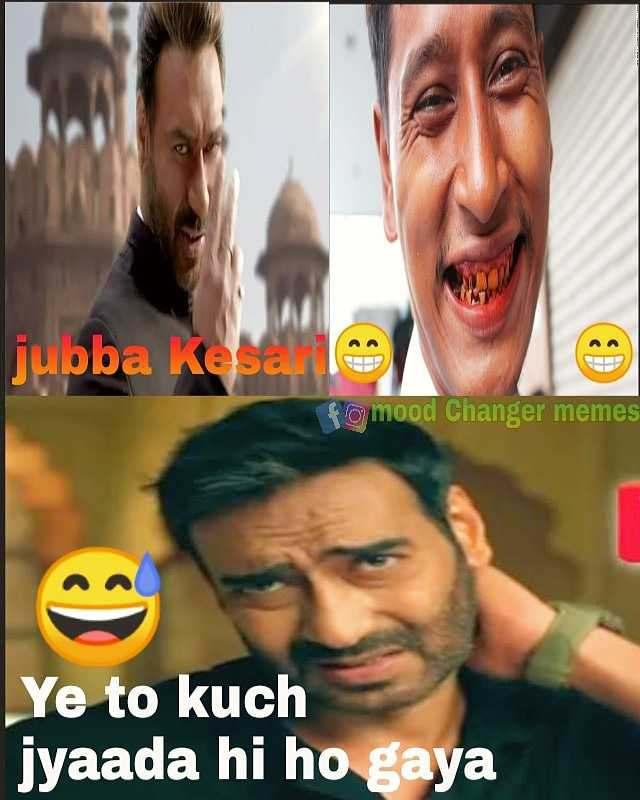 Najoto Meme Funny Lol Dank Laugh Joke Hind Nojoto