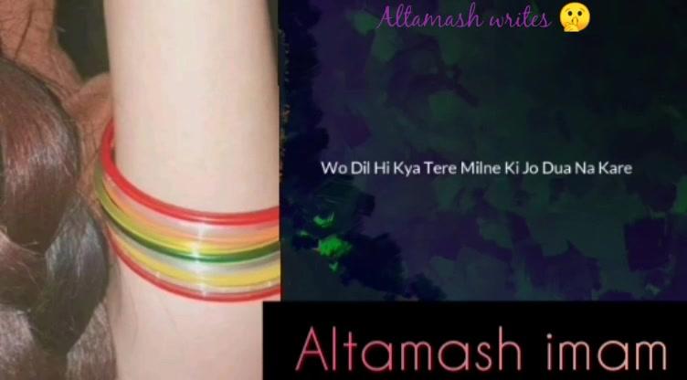 Altamash writes 🤫