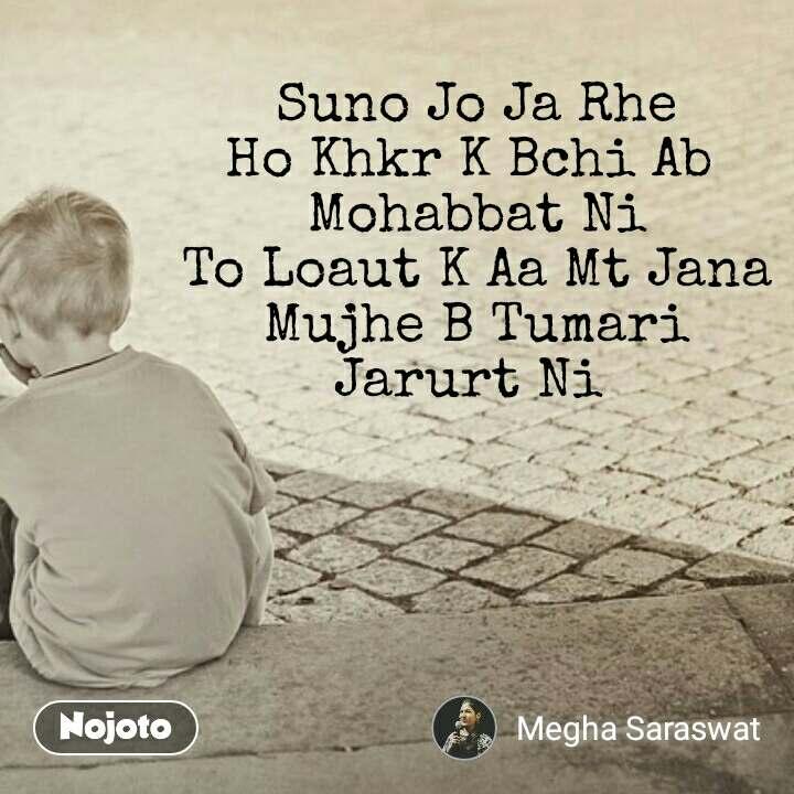 Suno Jo Ja Rhe Ho Khkr K Bchi Ab  Mohabbat Ni To Loaut K Aa Mt Jana  Mujhe B Tumari  Jarurt Ni