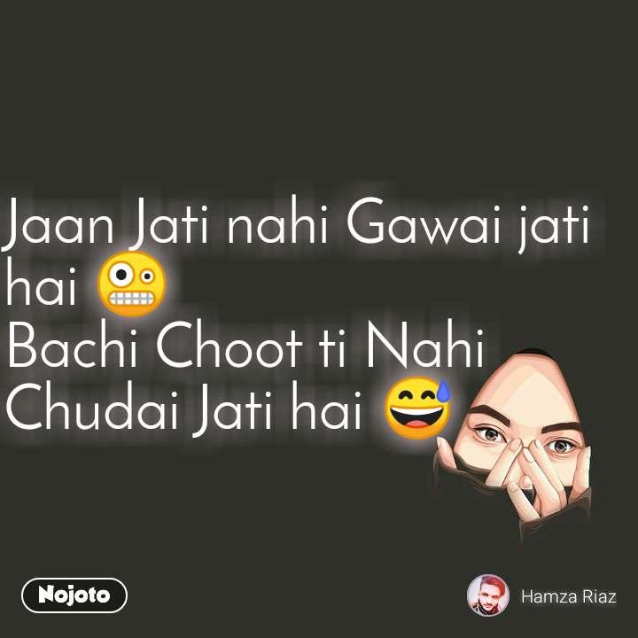 Jaan Jati nahi Gawai jati  hai 🤪 Bachi Choot ti Nahi Chudai Jati hai 😅