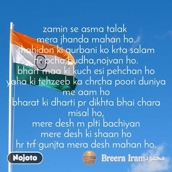 Best Jhanda Shayari Status Quotes Stories Nojoto