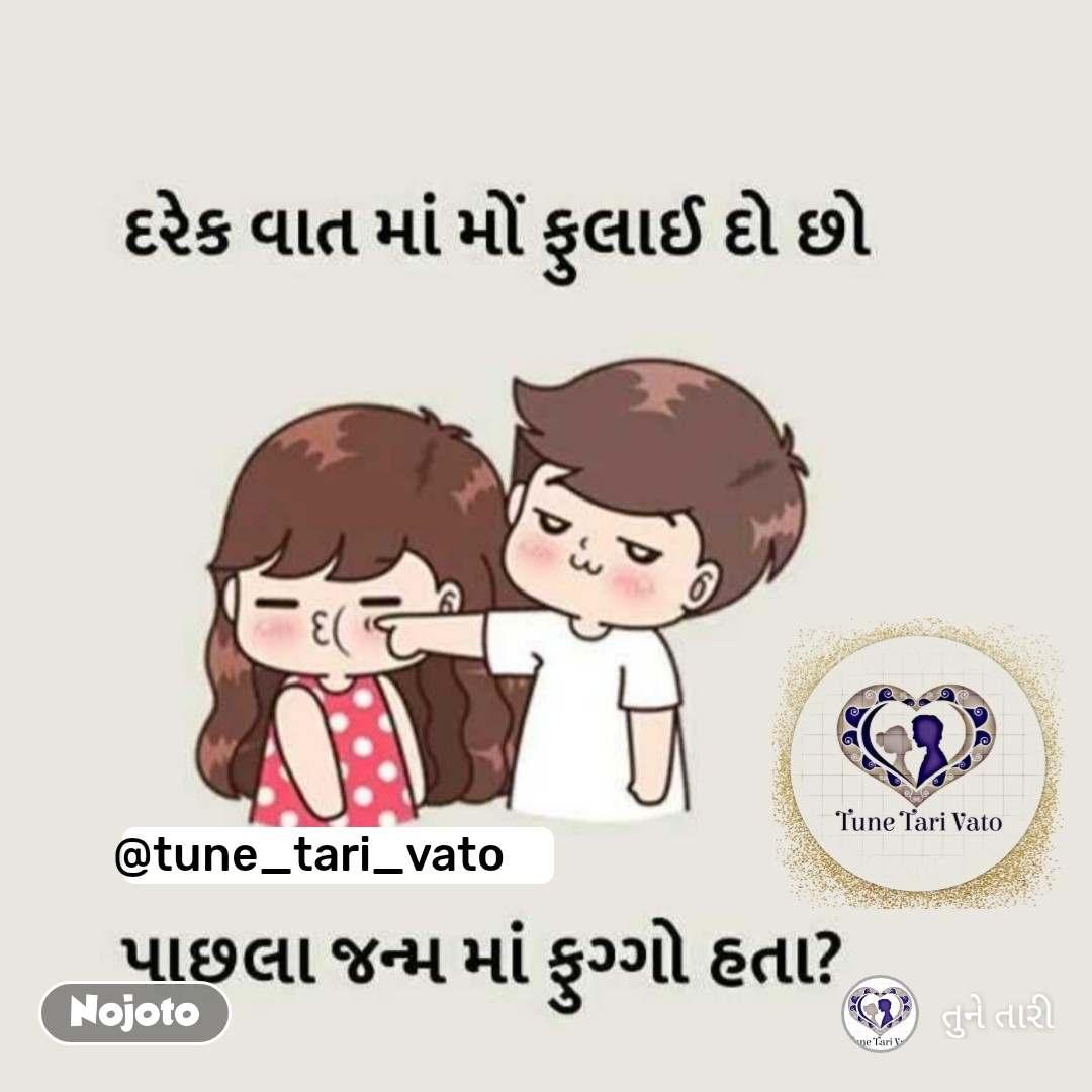 @tune_tari_vato
