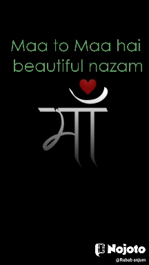 Maa to Maa hai  beautiful nazam