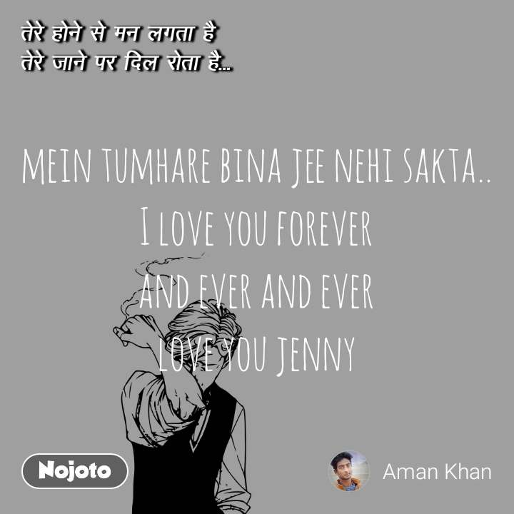 mein tumhare bina jee nehi sakta.. I love you forever and ever and ever love you jenny