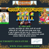 Dr Garima tyagi https://garimadr03com.wordpress.com Dr Garima Tyagi tyagidrgarima2 insta id https://www.yourquote.in/akssrsh-hindii-saahity-dg-b5wle/quotes