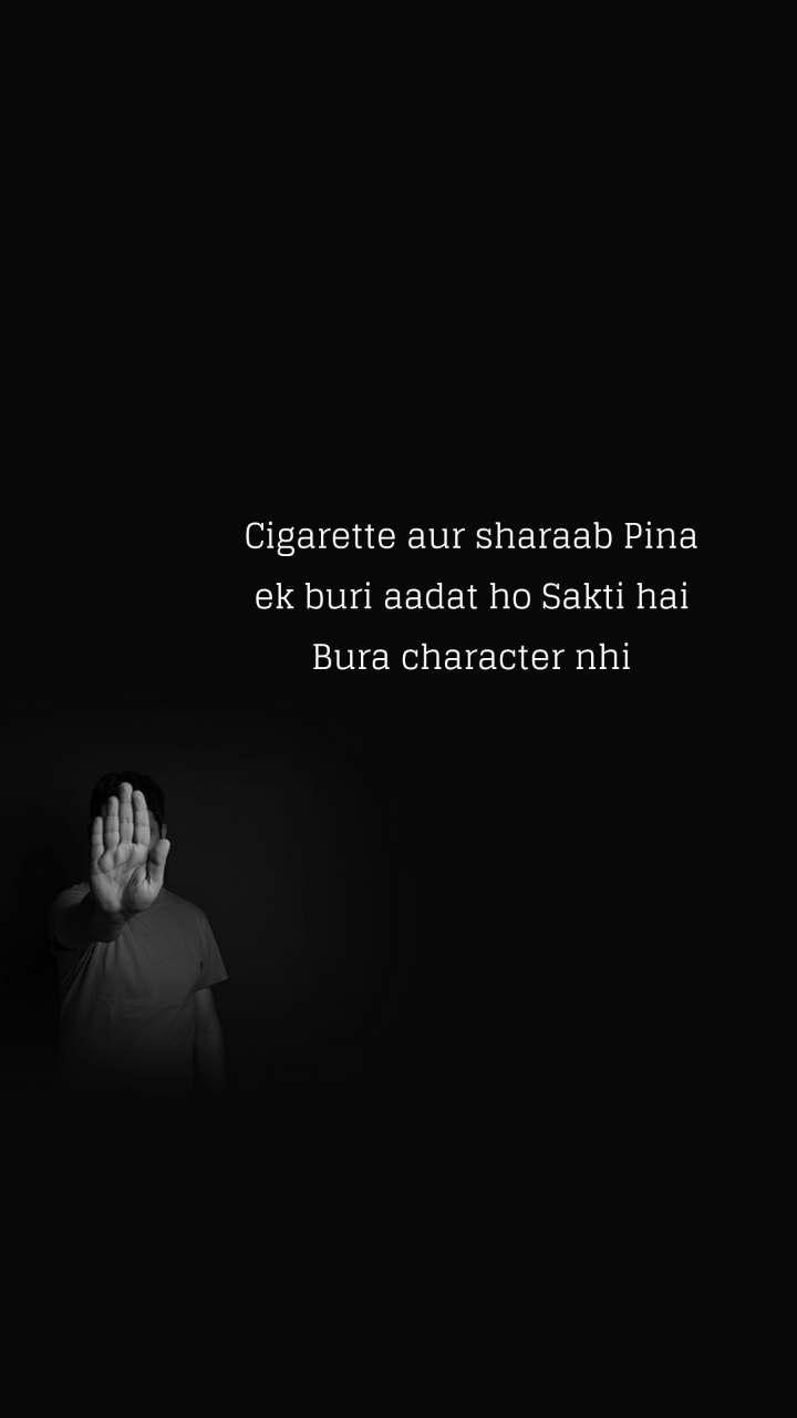 Cigarette aur sharaab Pina  ek buri aadat ho Sakti hai  Bura character nhi