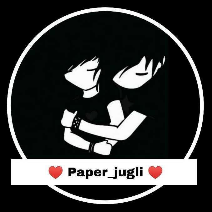 paper_jugli