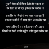 Mohammad sarim  Poet writer, learner, interest to write everything related to life Read all my Ghazal, poems, stories, quotes  amarujala writco , instagram if you do something for me so please share everywhere if you like    I will not say you will follow or not but if u think doing good then please touch me everyday    follow also In Amar ujala Writco, Instagram