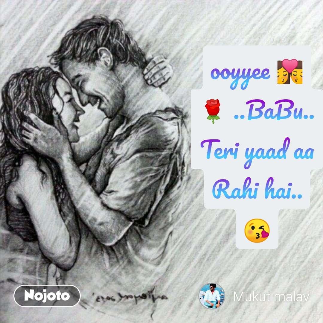ooyyee 💏🌹 ..BaBu.. Teri yaad aa Rahi hai..😘