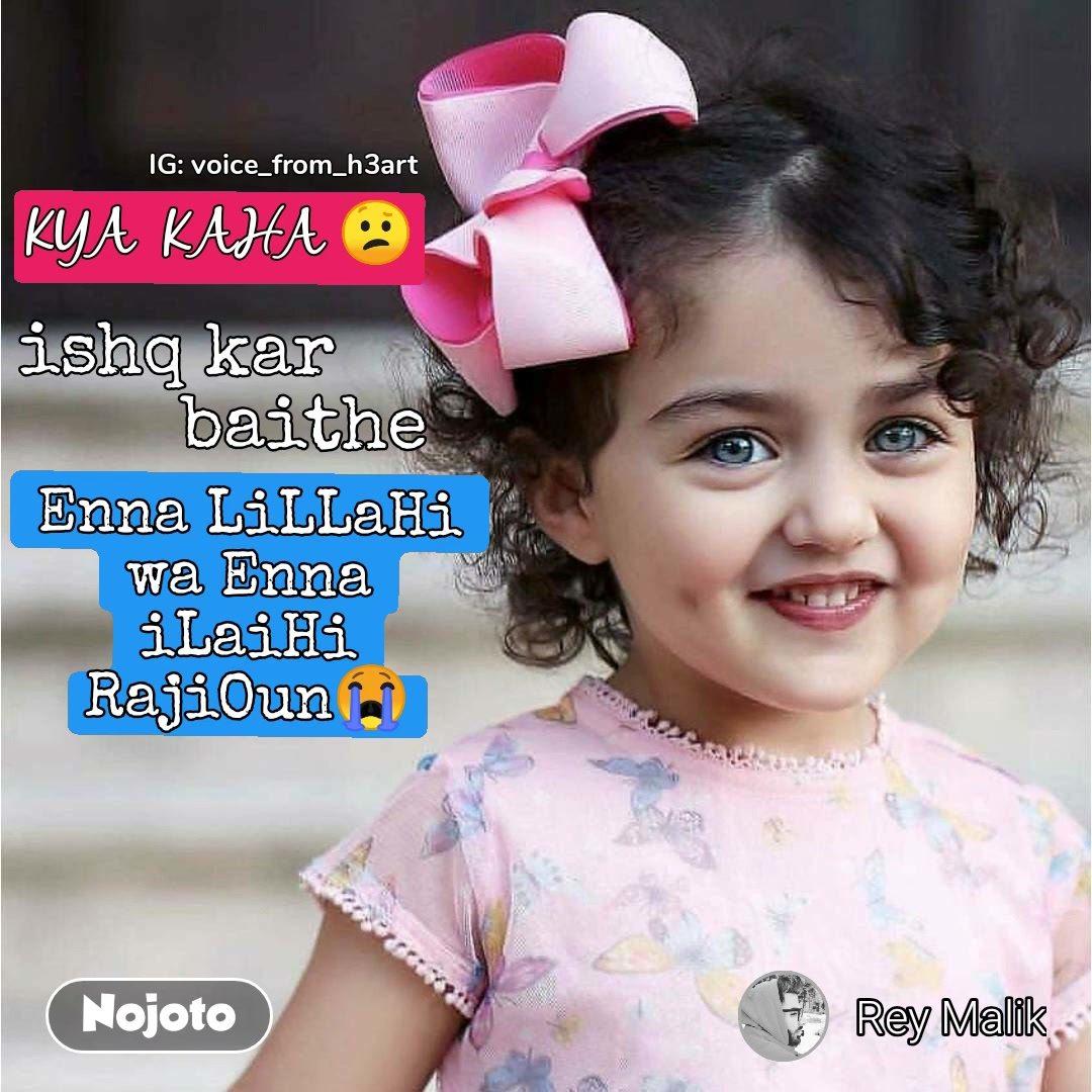 KYA  KAHA 😕 ishq kar             baithe Enna LiLLaHi wa Enna iLaiHi RajiOun😭 IG: voice_from_h3art