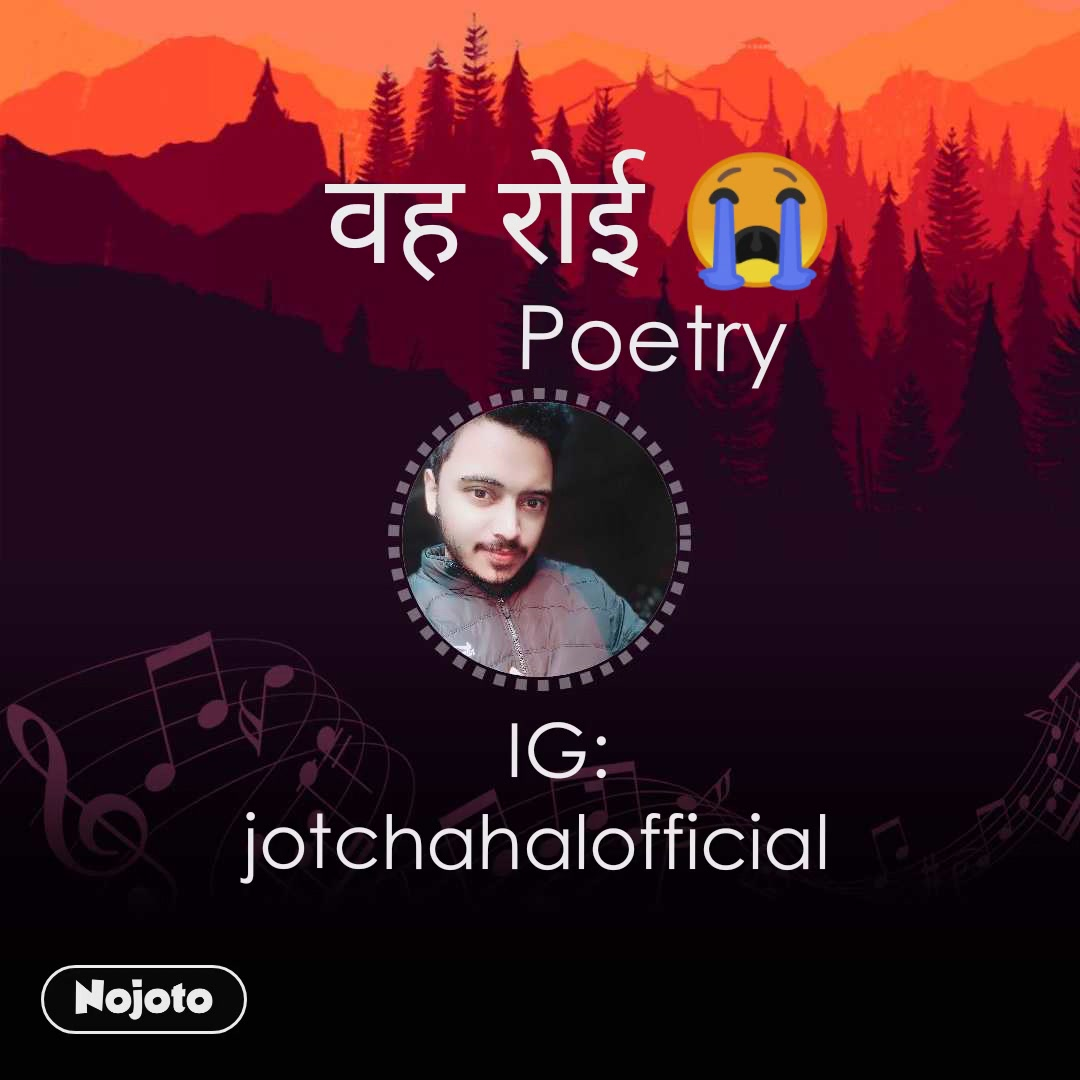वह रोई 😭 Poetry   IG: jotchahalofficial