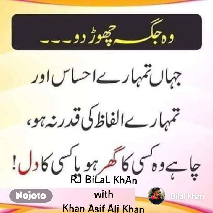 RJ BiLaL KhAn with Khan Asif Ali Khan