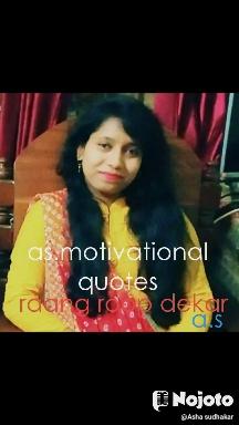 raang roop dekar a.s as.motivational quotes
