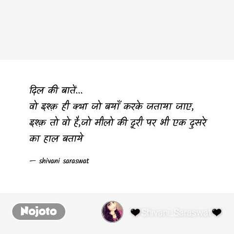 Abhay Shivani