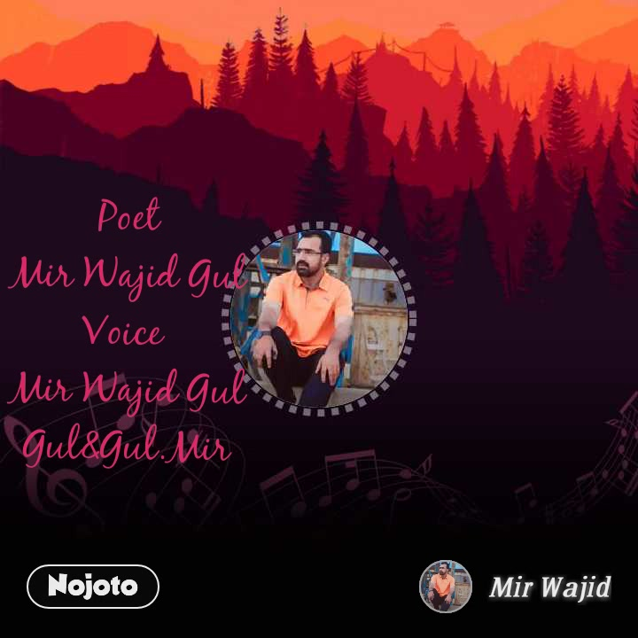 Poet Mir Wajid Gul Voice  Mir Wajid Gul Gul&Gul.Mir