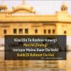 GuruJi insta I'd:' Ramiraman777 Bday:-20 November