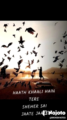 HAATH KHAALI HAIN TERE SHEHER SAI JAATE JAATE
