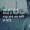Sirf Sadharan BHAWNA SHARMA ⓂⓄⓉⒾⓋⒶⓉⒾⓄⓃⒶⓁ  ̳̳̳̳̳͛͛͛͛͛͛🇼 🇷 🇮 🇹 🇪 🇷   ⃖⃖⃖⃖⃖⃖⃖⃖⃖⃖⃖⃖⃖⃖⃖⃖⃖⃖⃖SOCIAL WORKER͛͛͛͛͛͛͛͛͛͛͛͛͛͛͛͛ ͛͛͛͛͛͛͛ヽ(•‿•)ノ ⓈⓉⓊⒹⒺⓃⓉ ⓌⒾⓉⒽ ⓉⒺⒶⒸⒽⒺⓇ (◠‿◠)