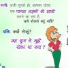 Pankaj Ke Patakhe  हंसना भी जरूरी है भाई