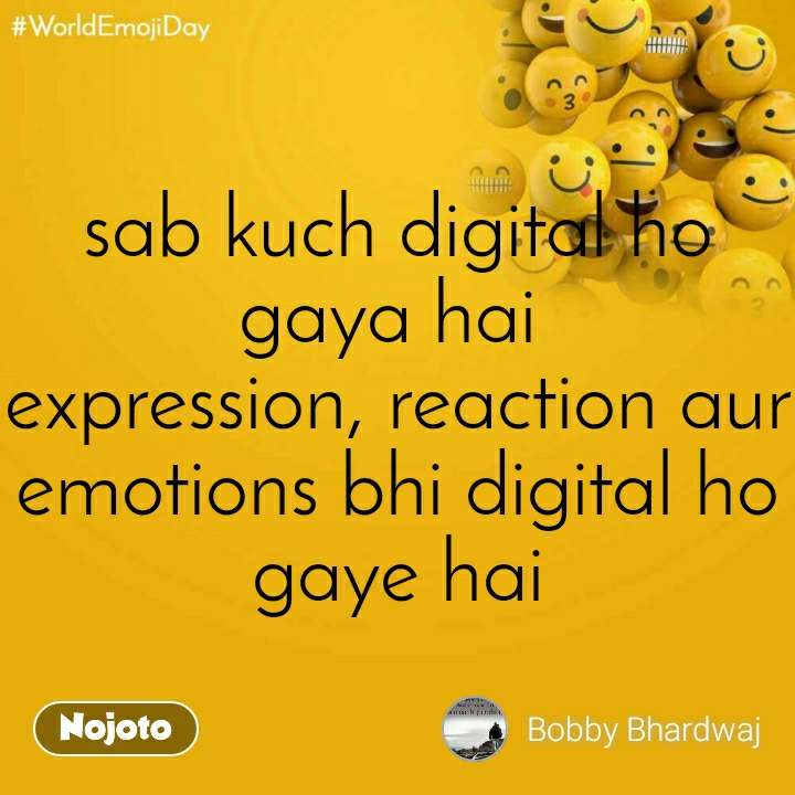 World Emoji Day sab kuch digital ho gaya hai  expression, reaction aur emotions bhi digital ho gaye hai