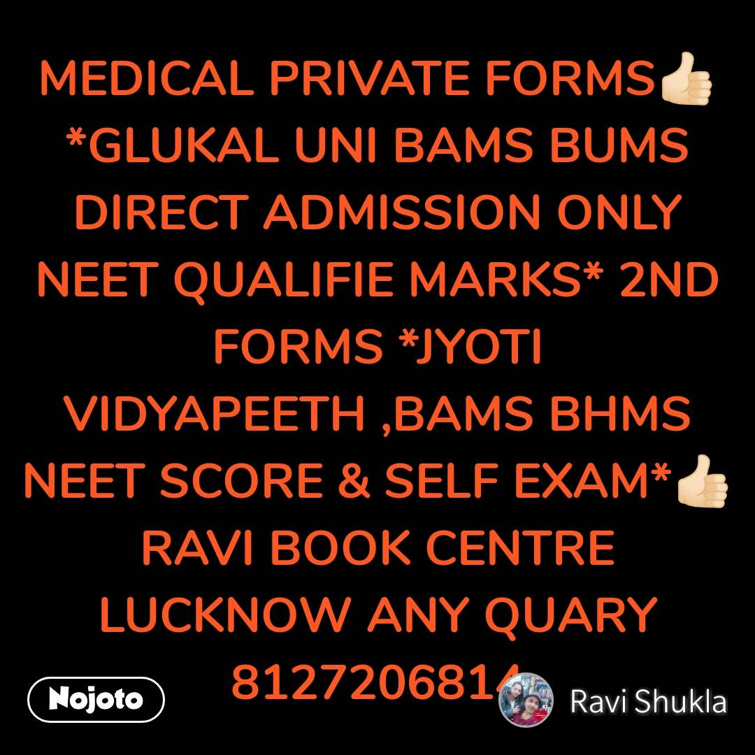 MEDICAL PRIVATE FORMS👍🏻  *GLUKAL UNI BAMS BUMS DIRECT ADMISSION ONLY NEET QUALIFIE MARKS* 2ND FORMS *JYOTI VIDYAPEETH ,BAMS BHMS NEET SCORE & SELF EXAM*👍🏻RAVI BOOK CENTRE LUCKNOW ANY QUARY  8127206814