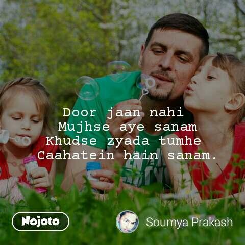 Door jaan nahi  Mujhse aye sanam Khudse zyada tumhe  Caahatein hain sanam.