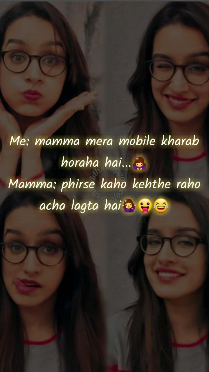 Me: mamma mera mobile kharab horaha hai...🙇♀️ Mamma: phirse kaho kehthe raho acha lagta hai🤷♀️😛😂