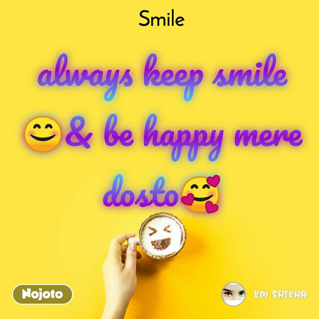 Smile  always keep smile 😊& be happy mere dosto🥰